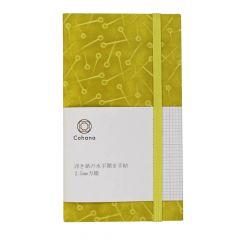 Cohana Ukigami notitieboek 2.5mm geblokt - 1st