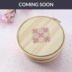 Cohana Sakura Magewappa opbergbox borduurring 15cm - 1st