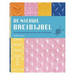De nieuwe breibijbel - Debbie Tomkies - 1st