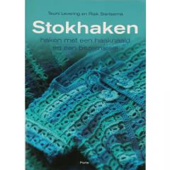 Stokhaken - Teuni Levering en Riek Siertsema - 1st